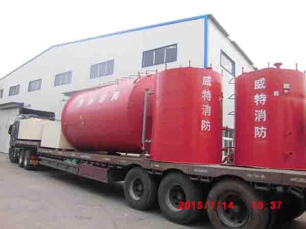 发往赛鼎工程有限公司(双鸭山龙煤天泰煤制芳烃项目)的平衡式比例混合装置、不锈钢泡沫液储罐及控制柜