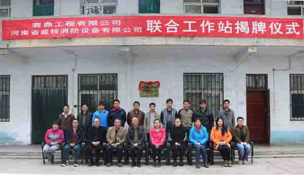 热烈欢迎中国化学赛鼎工程有限公司领导莅临指导